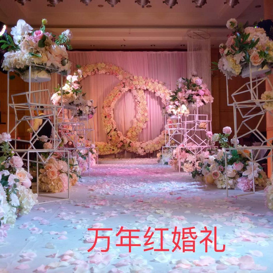 万年红婚礼