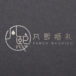 FANCY凡熙宴会设计