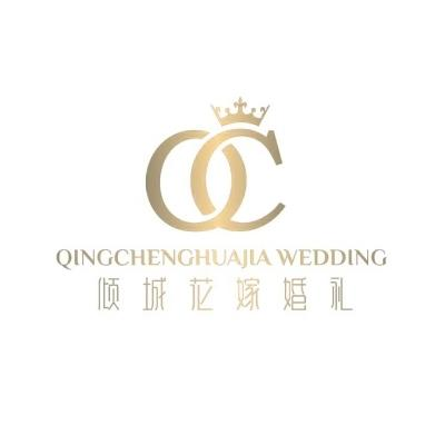 倾城花嫁婚礼