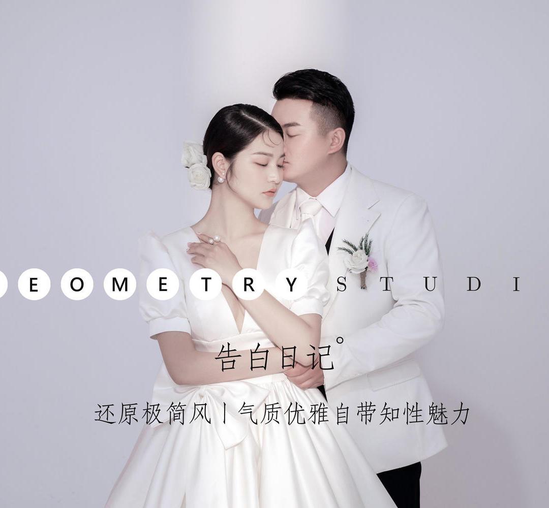 首席团队·情绪感 简约韩式婚纱照 无任何隐形消费