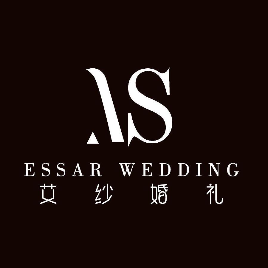 艾纱婚礼策划