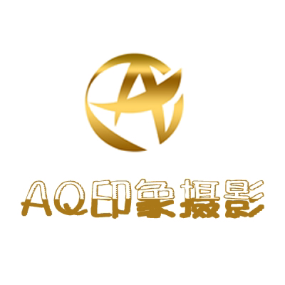 AQ印象全球旅拍