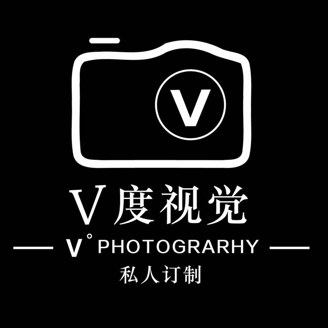 v度视觉摄影机构