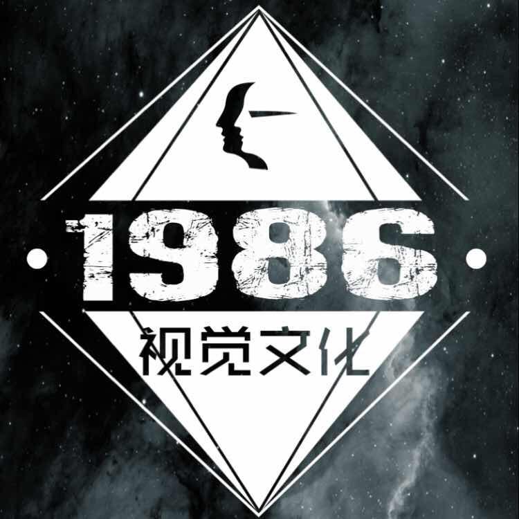 利川1986视觉文化
