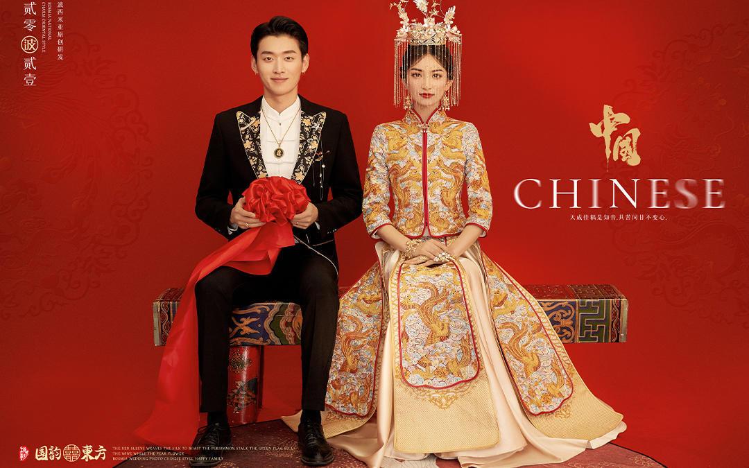 【中国新娘】必拍中式+立减3000+一价全包