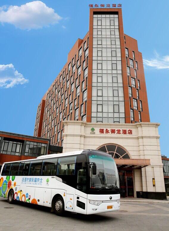 北京福永御龙酒店