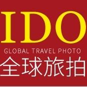 IDO全球旅拍(安溪店)
