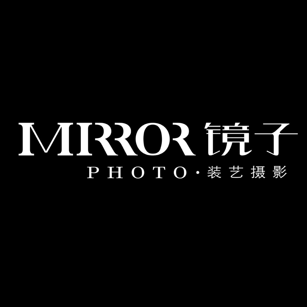 重庆镜子装艺摄影