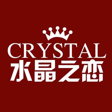 水晶之恋网红婚纱摄影