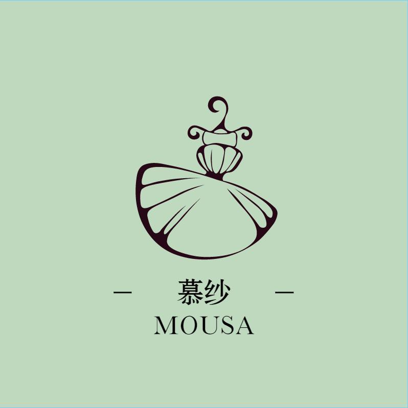慕纱MOUSA婚纱礼服馆