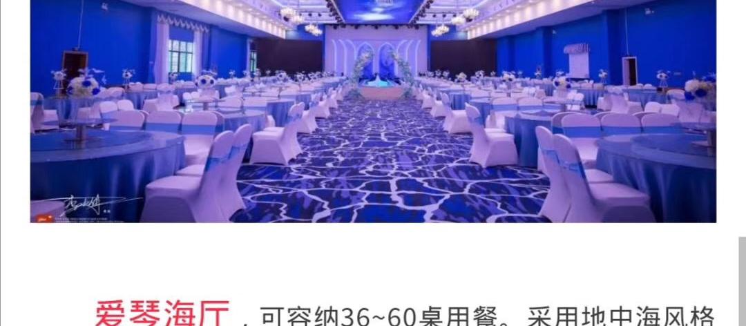 湖北御锦礼宴酒店