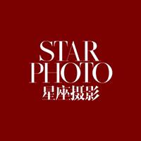 星座摄影 超级工作室
