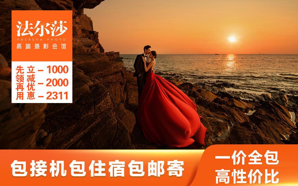 ◀活动特惠▶10服10造+36张精修+赠全新婚纱