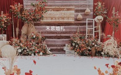秋色婚礼#简约婚礼#户外婚礼