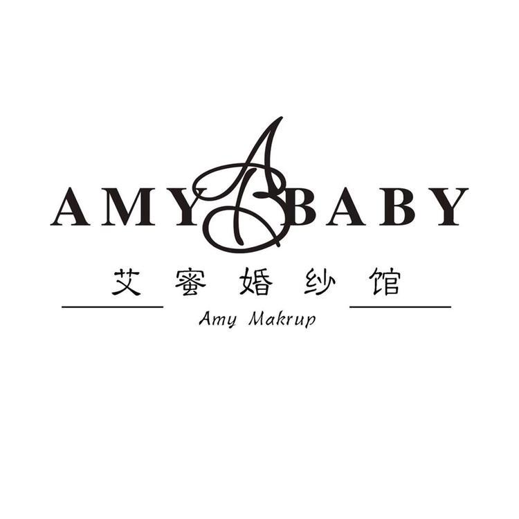 AmyBaby时尚新娘婚纱造型