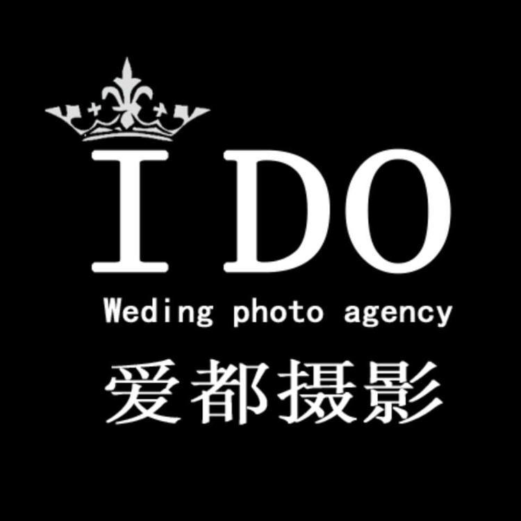 营口爱都婚纱摄影