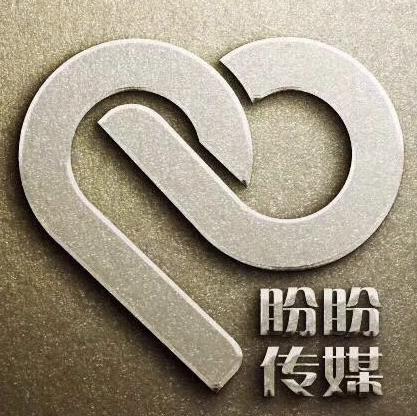 仙桃市盼盼婚礼会馆