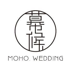 幕候婚礼策划专属定制