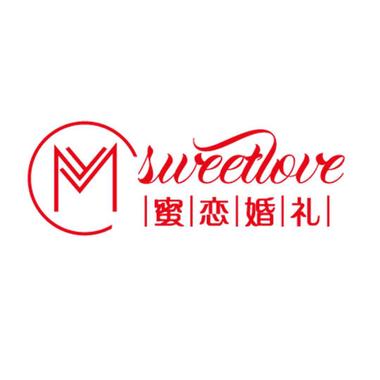 蜜恋婚礼(麻城店)