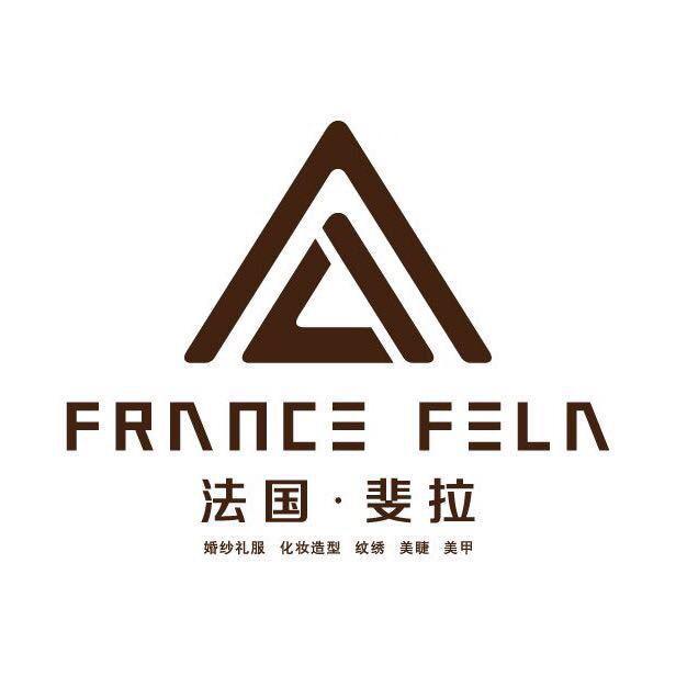 FRANCE斐拉婚纱名品集成店