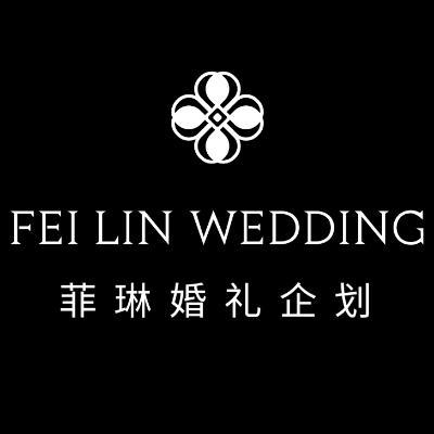 扬州宝应菲琳婚礼