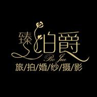 九江全球旅拍婚纱摄影