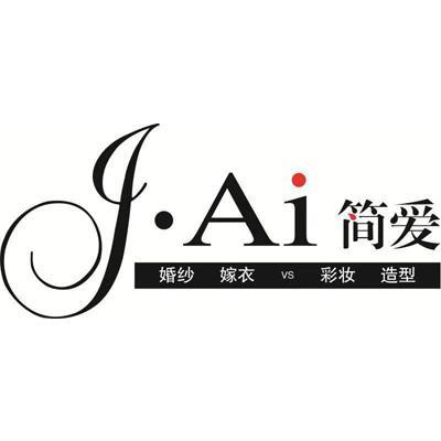 简爱嫁衣婚纱化妆唐山滦南店