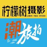 建始柠檬树摄影