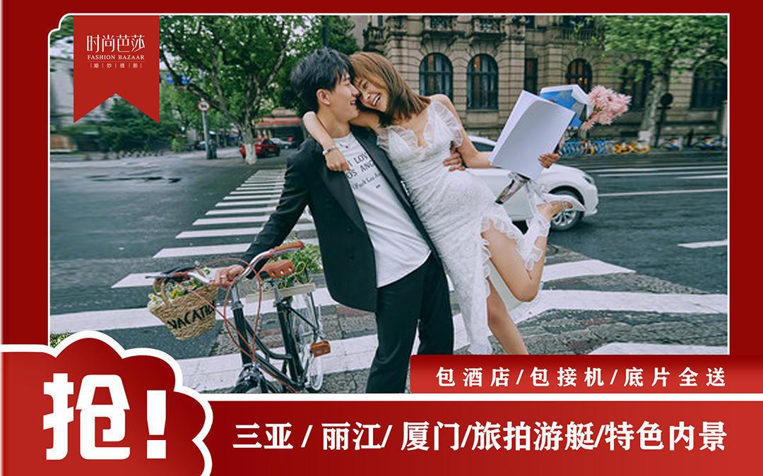 三亚/丽江/厦门/旅拍/游艇/特色内景