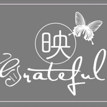 映Grateful