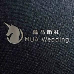 慕马婚礼MuaWedding