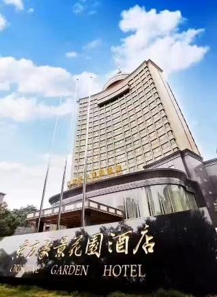 东方豪景花园酒店