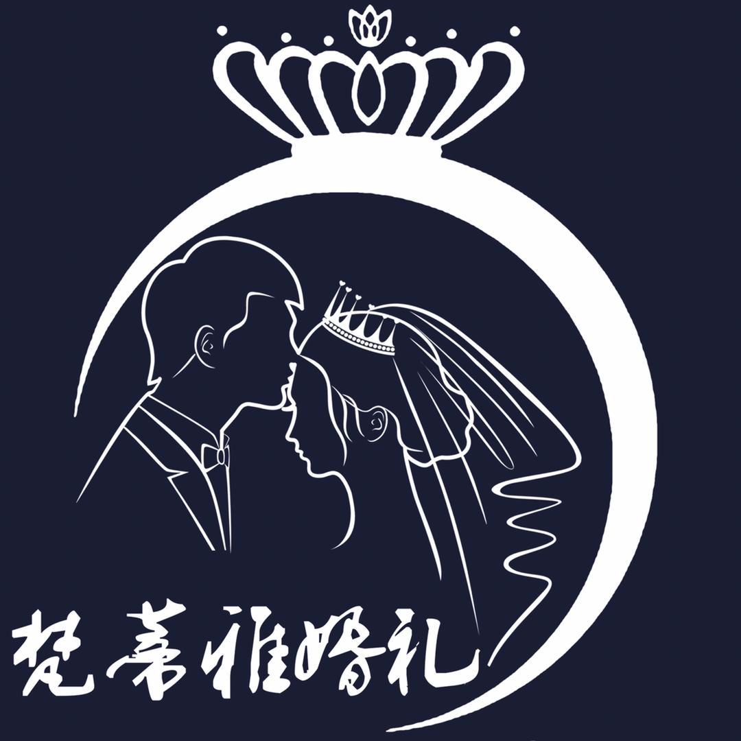 梵蒂雅婚礼
