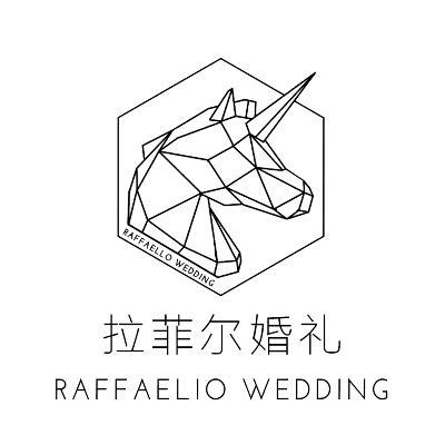 拉菲尔婚礼策划