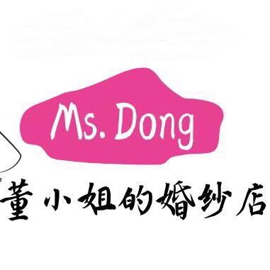 董小姐的婚纱店
