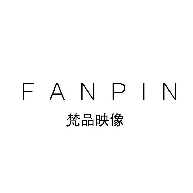 FANPIN梵品映像