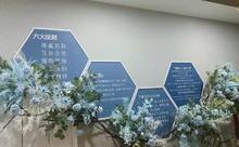 昌吉市爱诺婚礼会馆