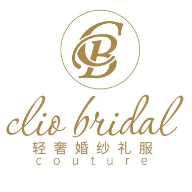 CLIO BRIDAL轻奢婚纱礼服