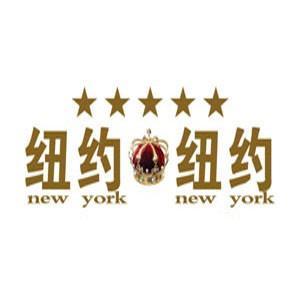 纽约纽约国际婚礼中心
