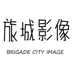 旅城影像旅拍