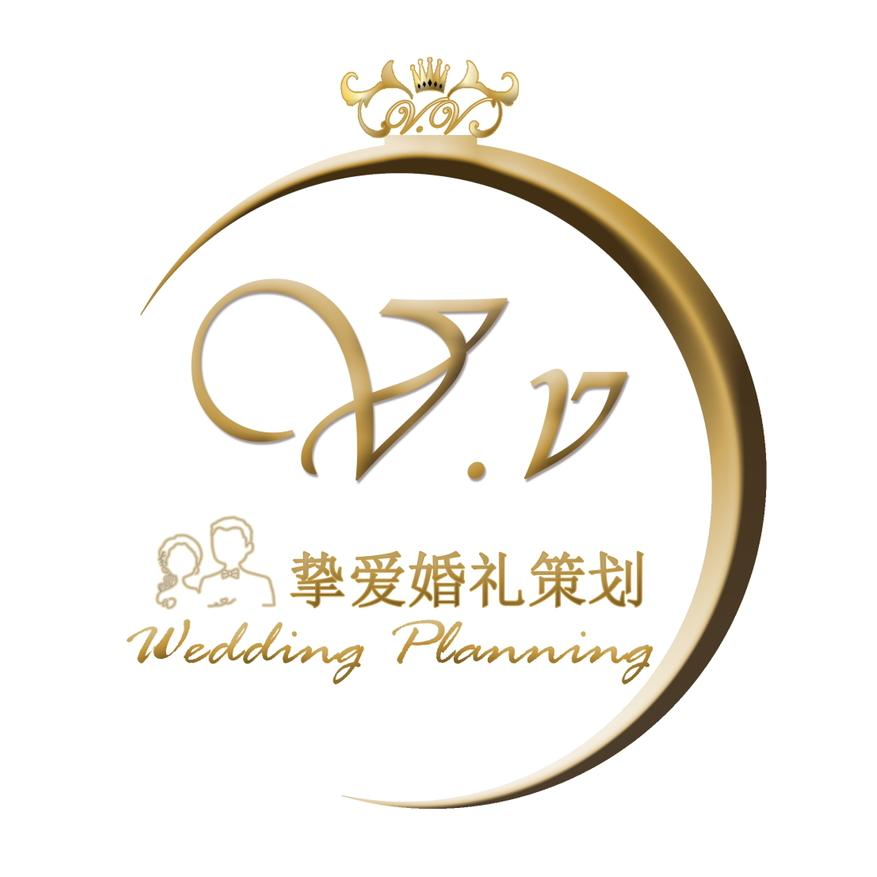 江门V.v唯美婚礼