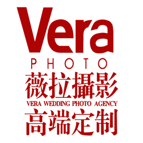 龙湾区薇拉婚纱摄影