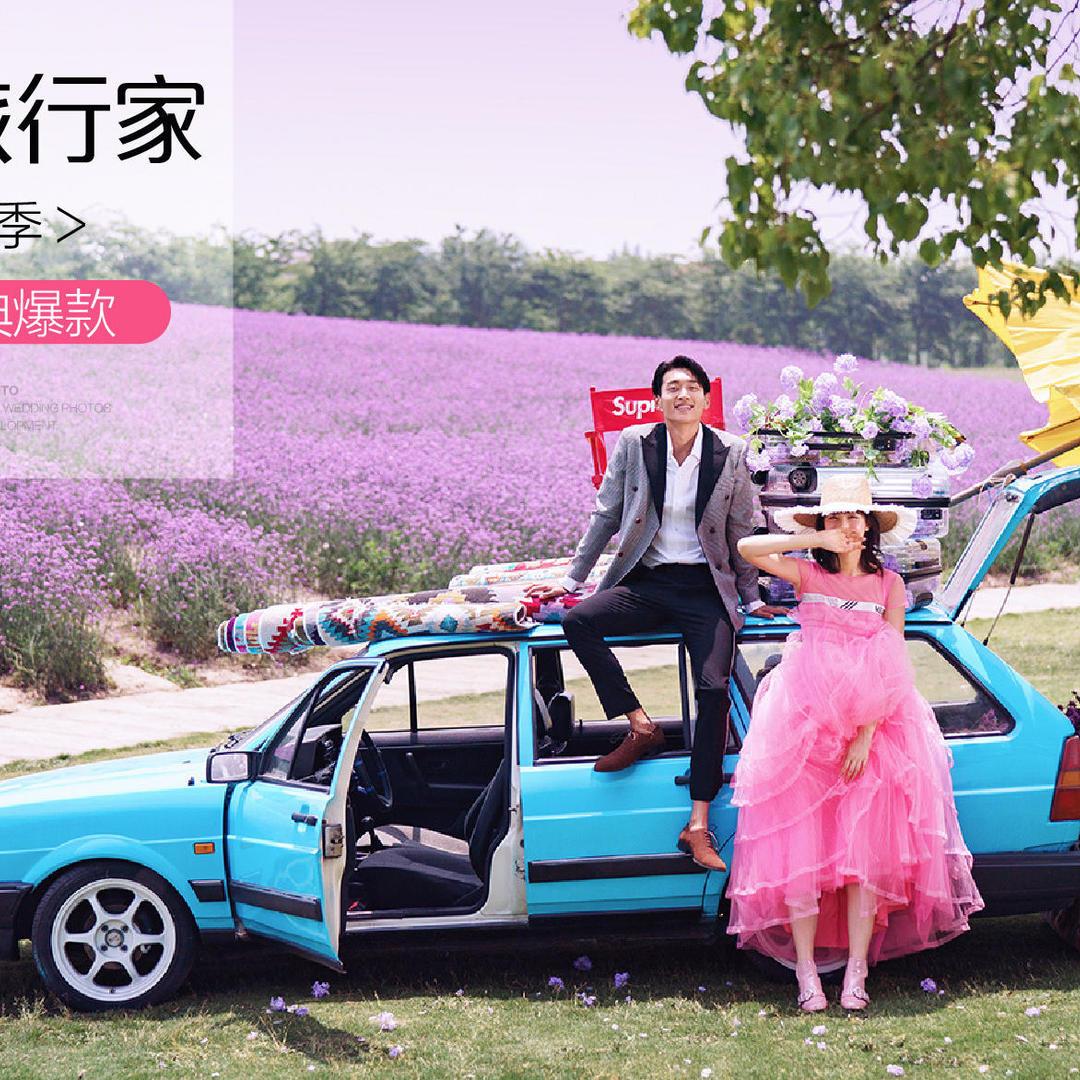 【当季必拍】 惠州哈斯塔特或惠州海景主题拍摄