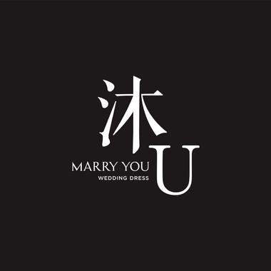 沐-U婚纱礼服定制