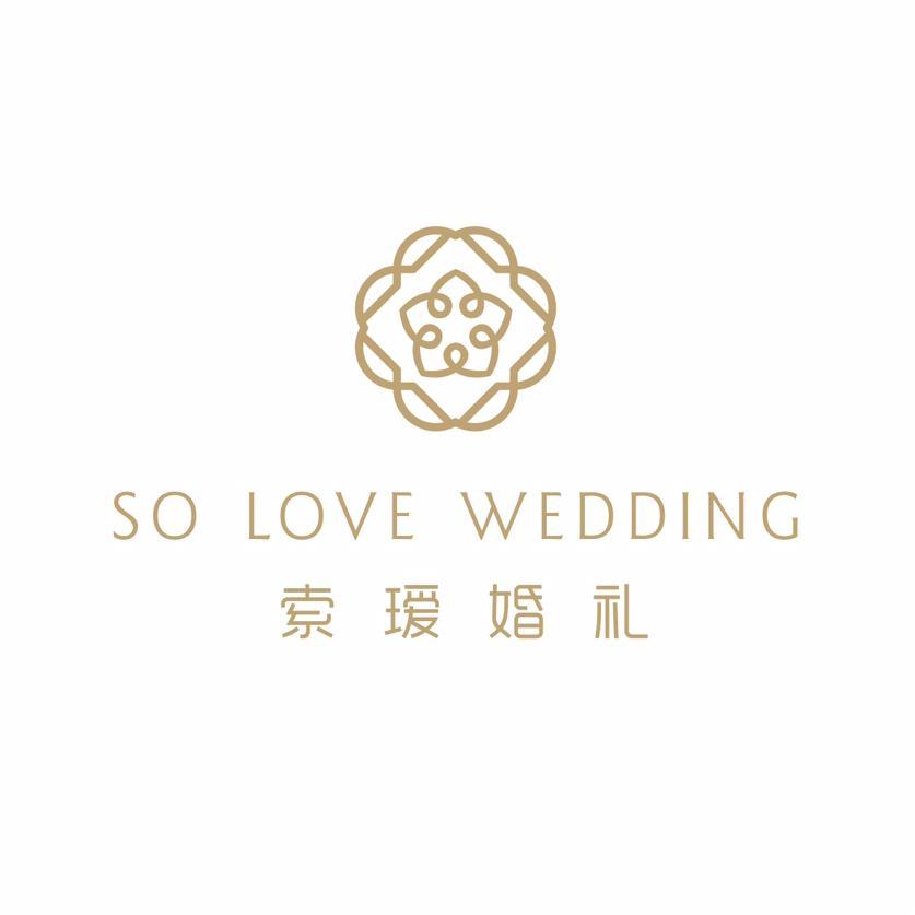 WEDDING索瑷婚礼