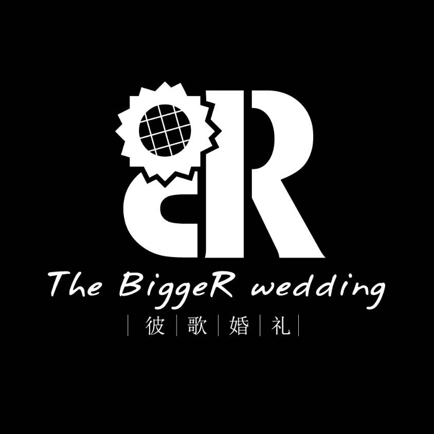 彼歌婚礼 BiggeRwedding