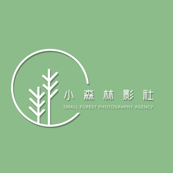 小森林影社