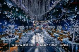 蓝海之谜厅