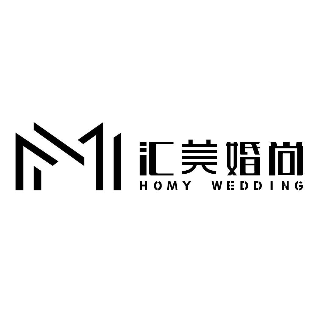 郑州汇美婚尚