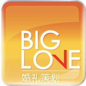 大爱BigLove策划